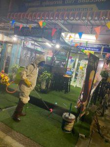พ่นยาฆ่าเชื้อ ร้านชาพะยอม ถ.เทวบุรี เมืองนครศรีธรรมราช